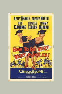 惊凤攀龙 How to Be Very, Very Popular (1955)