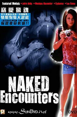 Naked Encounters (2005)