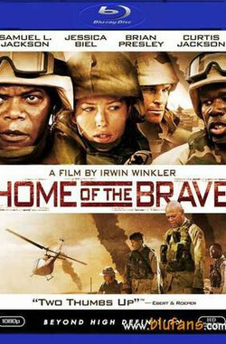 Home of the Brave (2002)
