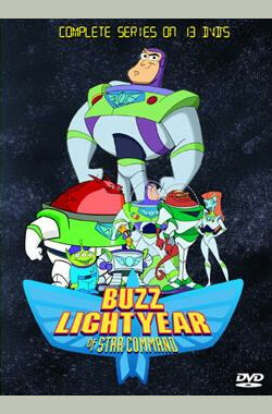 巴斯光年的星际使命 Buzz Lightyear of Star Command (2000)