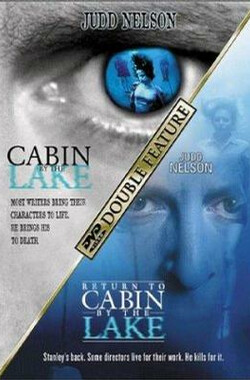 湖畔惊魂 Cabin by the Lake (2000)
