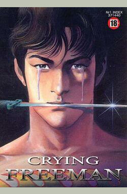 哭泣杀神6 无明流射 Crying Freeman 6: The Guiding Light of Memory (1993)