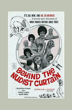 Behind the Nudist Curtain