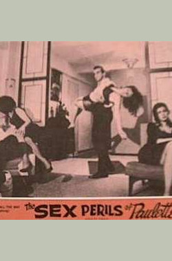 The Sex Perils of Paulette (1965)