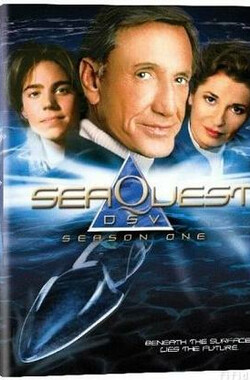 深海巡弋 SeaQuest DSV (TV) (1993)