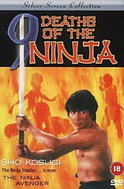 Nine Deaths of the Ninja (1985)