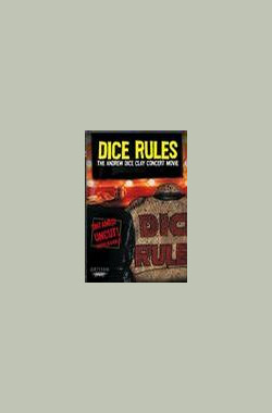 Dice Rules (1991)