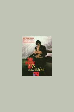 欲望王子 The Price of Desire (1997)