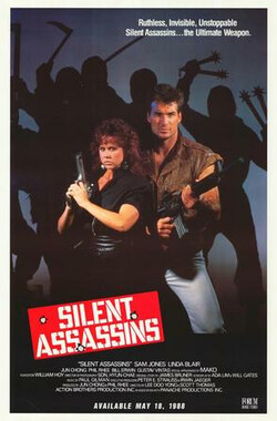 格杀令 Silent Assassins (1988)