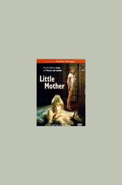 小妈妈 Little Mothers