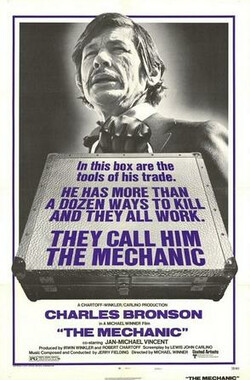 机械师 The Mechanic (1972)