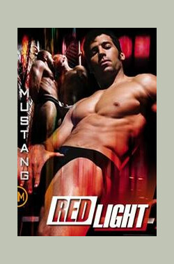 Red Light - Mustang