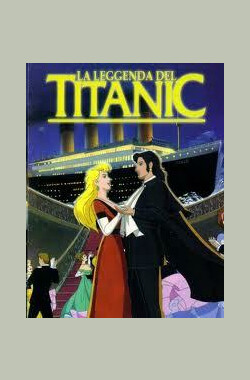 泰坦尼克传奇故事 The Legend of the Titanic (1999)