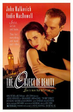 美丽的谎言 The Object of Beauty (1991)