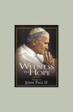 Witness to Hope:The Life of Karol Wojtyla, Pope John Paul II (2002)