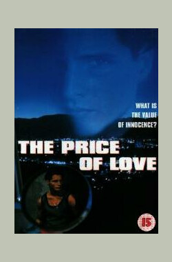 The Price of Love (1995)