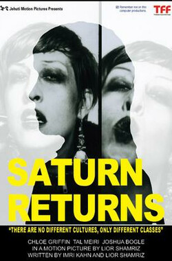 Saturn Returns (2009)