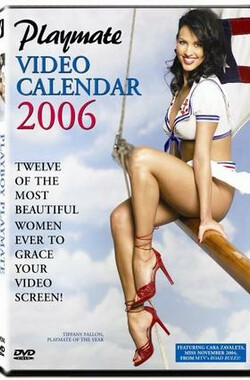Playboy Video Playmate Calendar 2006 (2005)