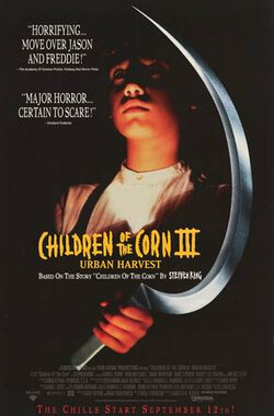 玉米地的孩子们 第三部 Children of the Corn III (1995)