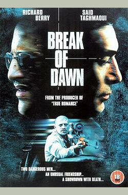 狼犬之道 Break of dawn (2002)
