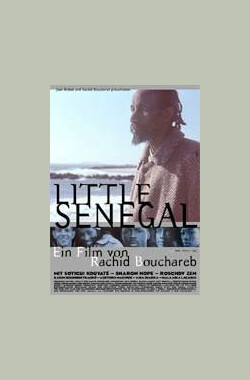 Little Senegal (2001)