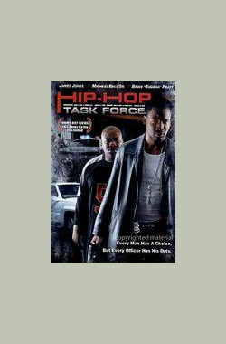 Hip-Hop Task Force (2005)