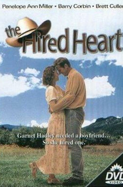 被雇佣的心 The Hired Heart (1997)
