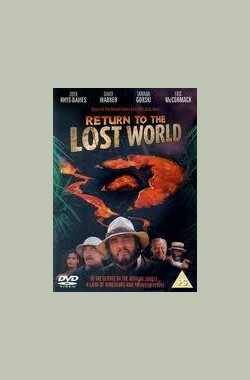 回到失落的世界 Return to the Lost World