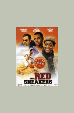 魔力红球鞋 The Red Sneakers (2002)