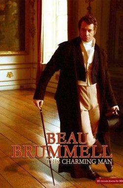 Beau Brummell: This Charming Man (2007)