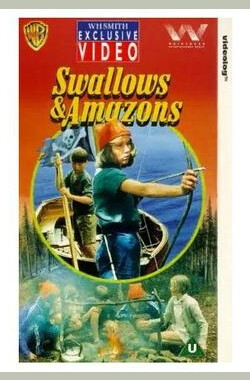 娃娃战争 Swallows and Amazons (1976)