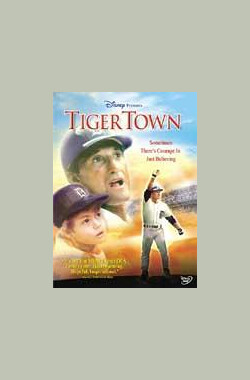 Tiger Town (1984)