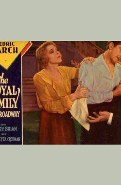 百老汇的皇宫 The Royal Family of Broadway (1930)