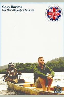 Gary Barlow: On Her Majesty's Service (2012)