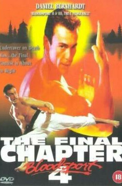 Bloodsport: The Dark Kumite (1999)