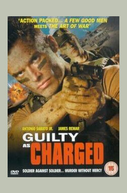 魔鬼基地2 Guilty as Charged (TV) (2000)