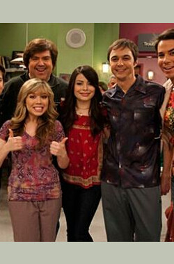 iCarly: iGo to Japan (2008)