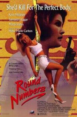 Round Numbers (1992)