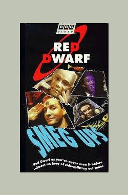 Red Dwarf: Smeg Outs (1995)