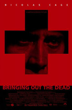 穿梭阴阳界 Bringing Out the Dead (1999)