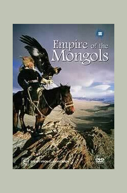 蒙古帝国 Empire of the Mongols (2006)