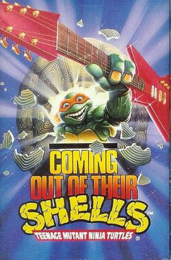 忍者神龟:脱壳而出 Teenage Mutant Ninja Turtles: Coming Out of Their Shells Tour (1990)