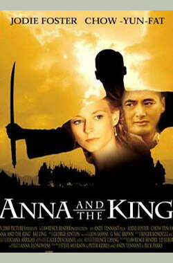 安娜与国王 Anna and the King (1999)