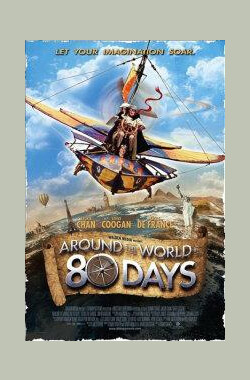 环游地球八十天 Around the World in 80 Days (2004)