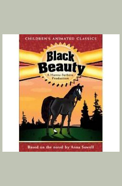 黑美人 Black Beauty (1978)