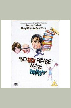 No Sex Please, We're British (1975)
