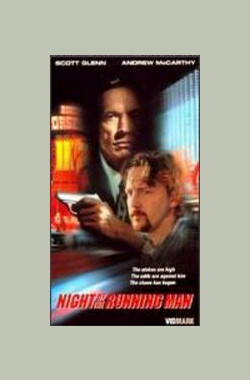 黑色逃亡夜 Night of the Running Man (1996)
