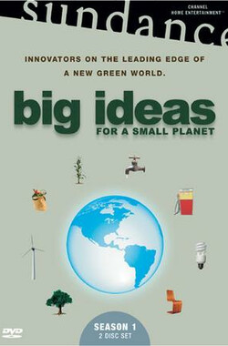 拯救地球大智慧 Big Ideas for a Small Planet (2007)