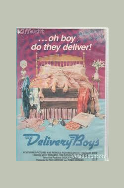 Delivery Boys (1985)