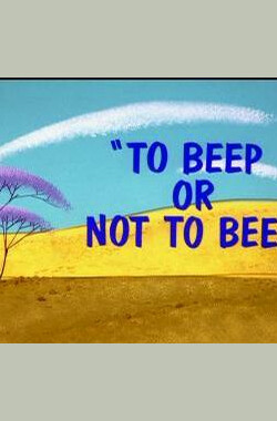To Beep or Not to Beep (1963)